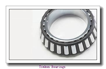 Timken 40RIF133 cylindrical roller bearings